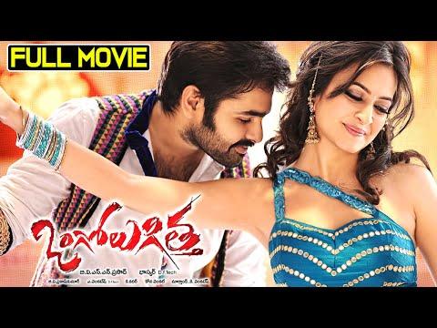 Ram Pothineni Full Movie | Telugu Full Length Movies | Ongole Gitta | Telugu Movies