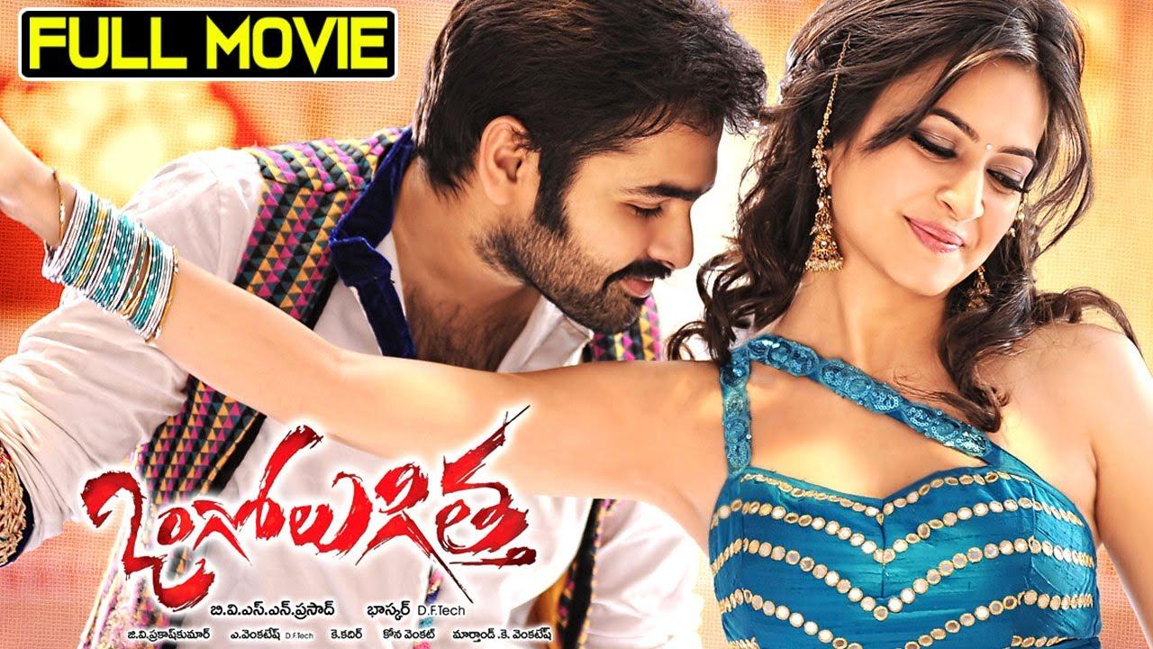 Ram Pothineni Full Movie   Telugu Full Length Movies   2019   Telugu Movies