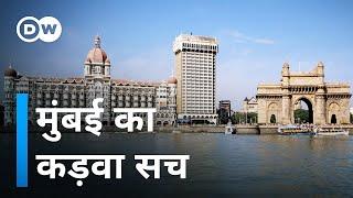 क्या मुंबई में आपके लिए जगह है? [Mumbai - An Expensive Dream]