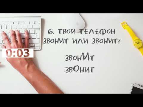Речевые ошибки | Тест | Русский язык ЦТ, ЕГЭ