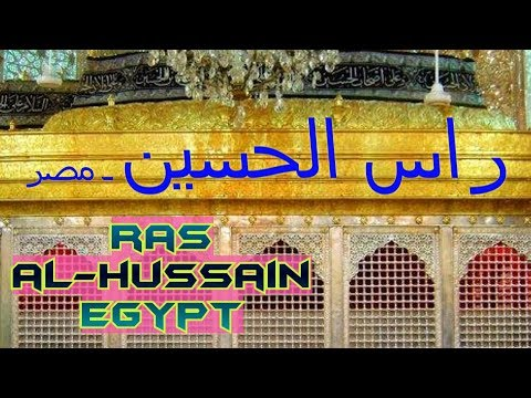 Raas al Hussain - Cairo, Egypt (Travel Documentary in Urdu/Hindi)