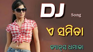 Download lagu E Samita Ago Samita dj song || EDM Tapori Dance Remix Dj Appu in DJ Song.