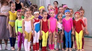 """Детский показательный номер по художественной гимнастике - """"Утренняя гимнастика"""""""