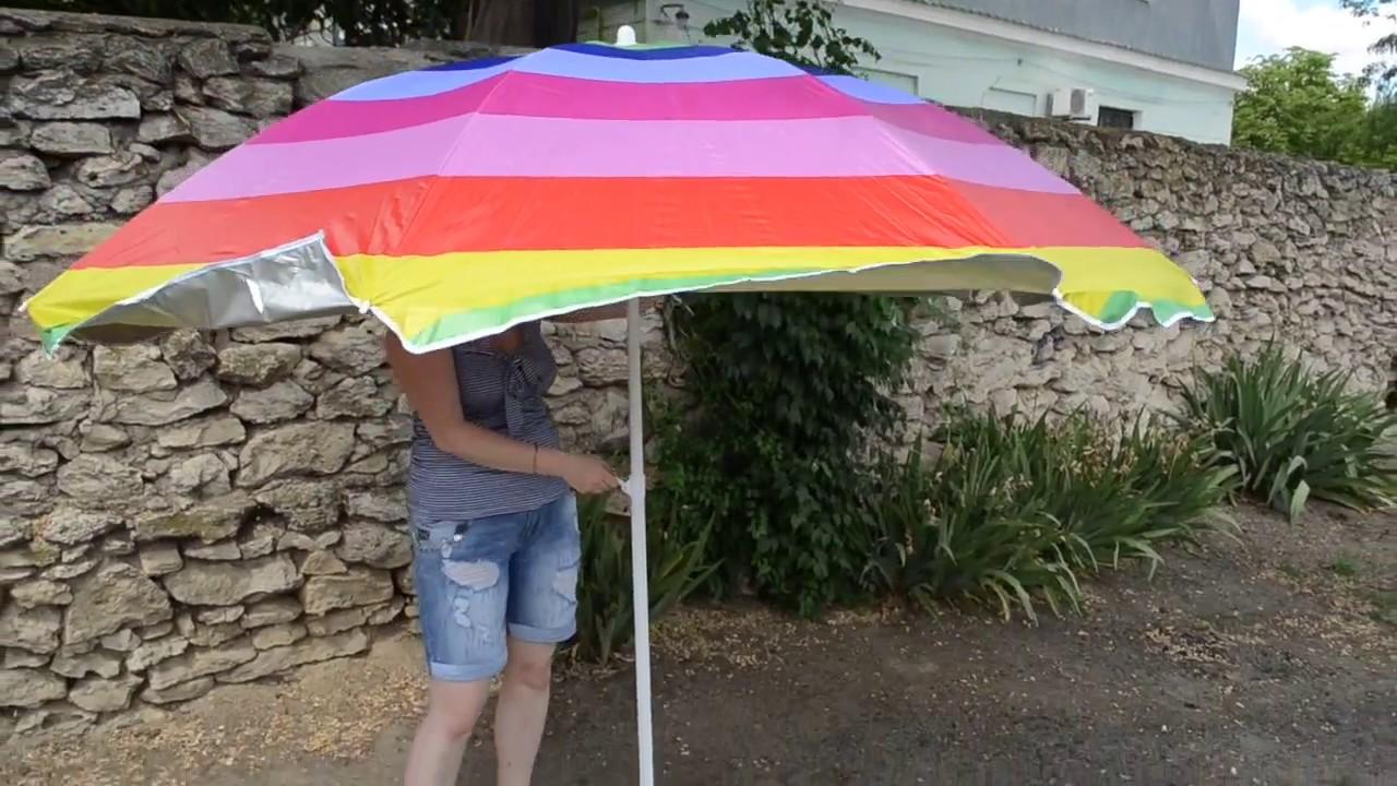 Пляжные зонты. Узнать цену и купить пляжный зонт в новосибирске можно в интернет-магазине rich family.