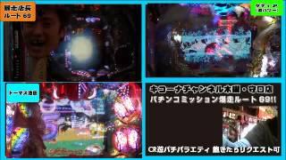 【キコーナチャンネル】 大阪を中心に50店舗以上を展開するパチンコ店、...