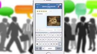 обзор приложения Swist (iPhones.ru)