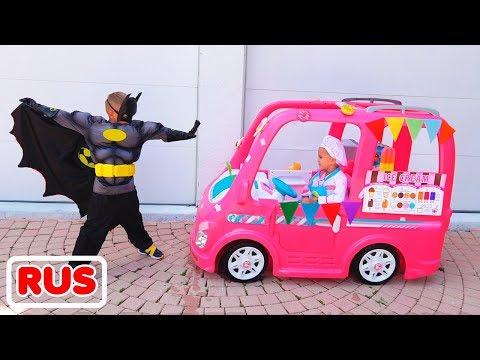 Никита на розовой машинке встречает супергероев
