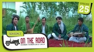 On The Road / Hai Maidan Tai Maidan - SE-2 - Ep-25 - Afghanistan Journey - Part.2