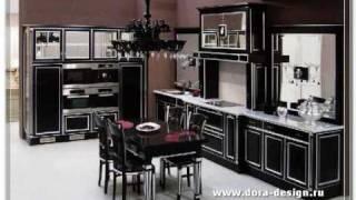 итальянские кухни классика(, 2010-01-07T21:16:36.000Z)