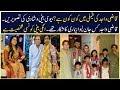 Qazi Wajid Biography And Family Pics - Qazi Wajid's Daughter And Wife Photos