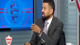 الزمالك اليوم | الناقد محمد الراعي: الاهلي بطل الدوري بسبب التحكيم المصري ورد فعل الغندور
