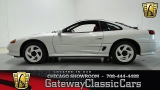 1991 Dodge Stealth Gateway Classic Cars Chicago #764
