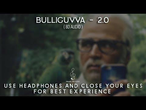 Bulli Guvva Song - Lyrics | 2.0 | RAJINIKANTH,AKSHAYKUMAR,AMYJACKSON,SHANKAR,AR.RAHAMAN