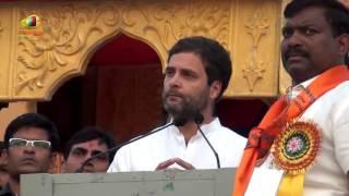 Rahul Gandhi Speech About Maharishi Valmiki and Ramayan | Shobha Yatra | Mango News