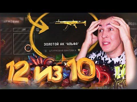 ВЫКИДЫВАЮ ПК - ПЕРЕХОЖУ на PS4 - WARFACE