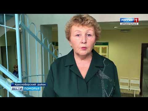 В Красноборском районе в детском туберкулезном санатории подвели итоги проекта «Дыши легко»