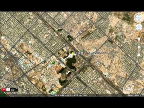 """Al-shaheed """"Martyr's"""" Monument Google Earth"""