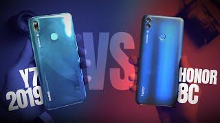 Honor 8C Vs Huawei Y7 2019   هل سامسونج تقدر تنافس؟