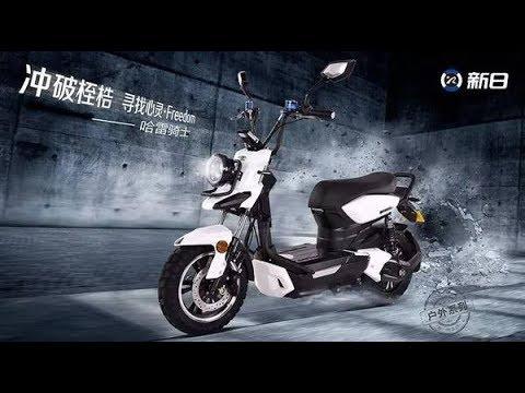 Quảng cáo xe máy điện Sunra Razor