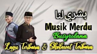 بشري لنا || Musik Merdu || Busyrolana || Lagu Terbaru || Sholawat Terbaru