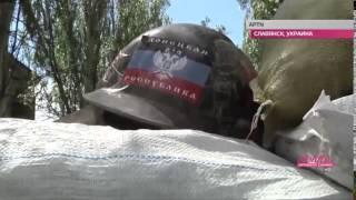 Интервью командира батальона «Донбасс»