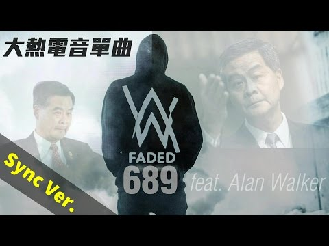 CY Leung sings Alan Walker - Faded (sync ver.)