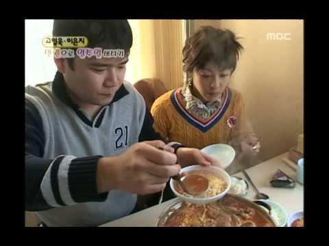 행복 주식회사 - Happiness in ₩10,000, Lee Yoon-ji, #03, 이윤지 vs 고영욱, 20040214