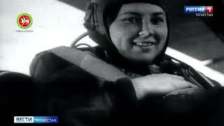Голоса истории: Татарстан на пороге Великой Отечественной войны