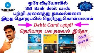 Sbi Debit Cards in tamil    ATM cards    full details    tamil 2020