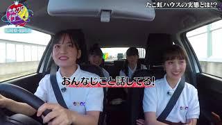 清井咲希 #たこやきレインボー #たこ虹.