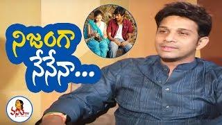 Nijanga Nenena Song By Singer karthik   Vanitha TV Exclusive Interview
