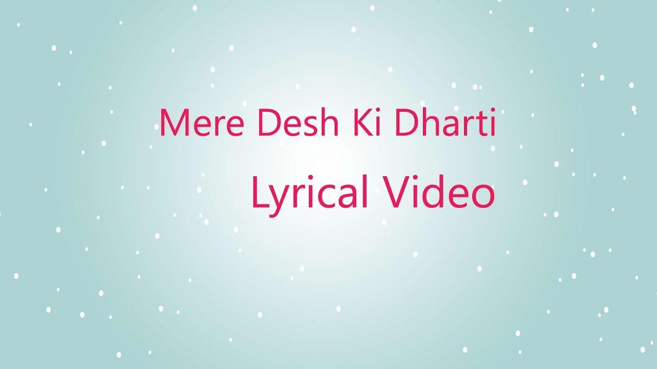 Mere Desh Ki Dharti Lyrical Video Upkar 1967 Youtube