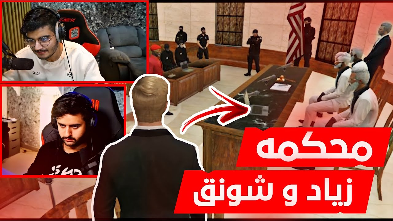 اكبر محكمة عسكرية بالتاريخ اعدام شونق وابو الزيد ؟؟