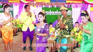 Kompleng Katsok part9# កំប្លែងកាត់សក់ សោចរហូត HL Dialy HD Khmer Comedy