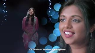 Yennai Nadathubavar Neerae | Jasmin Faith | Tamil Christian Song