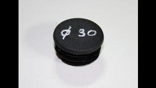 Пластиковая заглушка для профтрубы D 30 мм. Обзор.