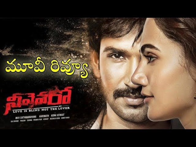 NRI Review - Neevevaro Movie || Review & Rating || Aadhi Pinisetty || Tapsee Pannu || Ritika Singh