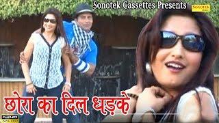 Ramji Ne Roop Diya || D C Madana, Shivani Raghav || रामजी ने रूप दिया || New Haryanvi Song