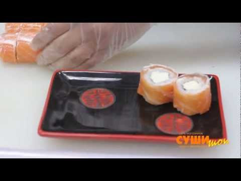 Как приготовить ролл Филадельфия. Суши Шоп. / How to make Philadelphia sushi.