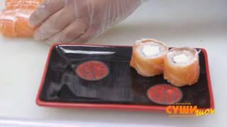 Как приготовить ролл Филадельфия. Суши Шоп. / How to make Philadelphia sushi.(Сеть магазинов Суши Шоп http://www.sushishop.ru http://vk.com/sushishop., 2011-12-07T10:35:51.000Z)