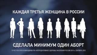 Виталий Уин в социальной рекламе