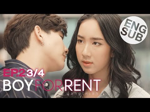Boy For Rent ผู้ชายให้เช่า | EP.2 [3/4] thumbnail
