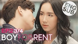 [Eng Sub] Boy For Rent ผู้ชายให้เช่า | EP.2 [3/4]