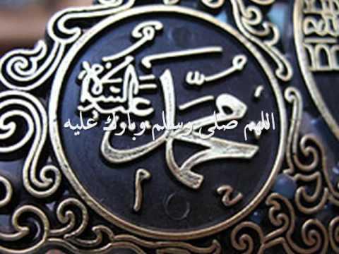 Muhammad Nabina - HAMADA HILAL