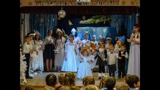 «Рождественский Ангел»-Летит! - Рождественский праздник 2020 г. в Православном Центре