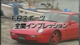 ベストモータリング スペシャル企画!無差別級FRスポーツイッキ乗りバ...