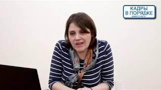 """Семинар: """"Прекращение трудового договора: процедура и расчет"""" Буканова Е.Г."""