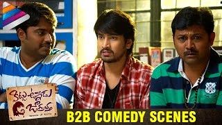 Kittu Unnadu Jagratha Movie Back 2 Back Comedy Trailers | Raj Tarun | Anu Emmanuel | Arbaaz Khan