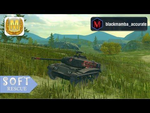 M 41 90 Cruel : 5400 Damage , 6 Frags (1vs3) - WOT BLITZ -