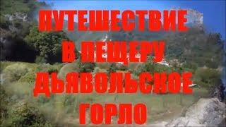 видео Отдых в Пампорово